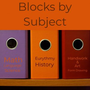 Blocks By Subject