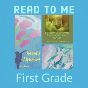Read to Me: First Grade